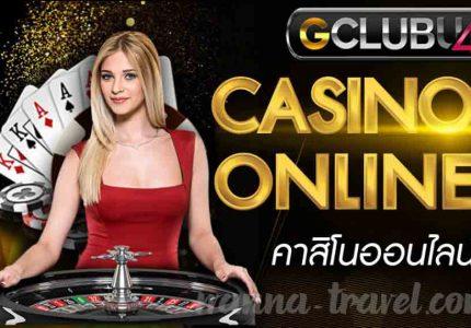 casino-online-928x571 (1)