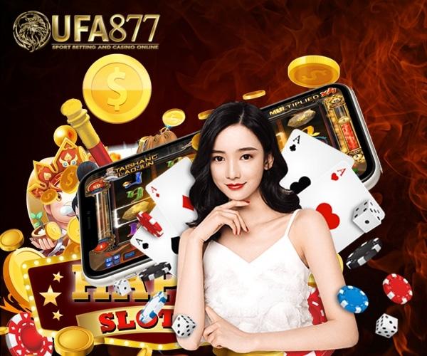 เกมการเล่นของเว็บเดิมพัน Ufabet777